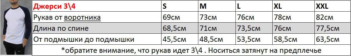 Джерси/Реглан/Лонгслив, черного цвета, фото 2
