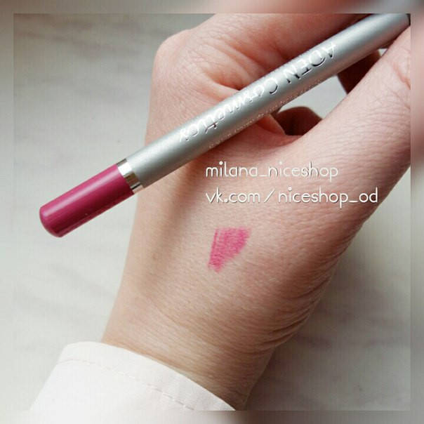 Карандаш для губ Mellow Lipliner Aden № 37, розовый, фото 2