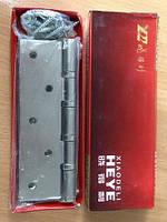 Петля дверная (пара) 120 мм