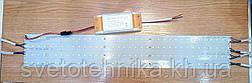 Комплект линеек светодиодных Motoko 28W (замена ламп в растровых светильниках) ремкомплект