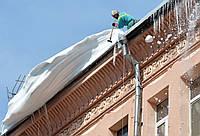 Избавим от снега на крыше, наледи и сосулек !!!