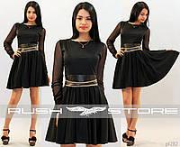 Расклешенное платье с цепочками