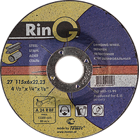 Круг шлифовальный по металлу 27 14А 125х6х22,23 RinG с чашкой