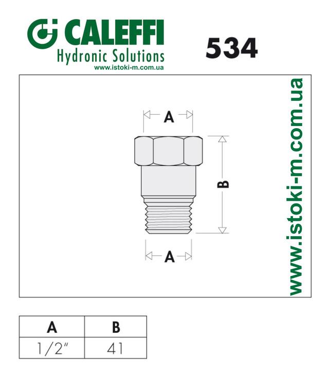 ограничитель потока caleffi 534105