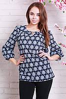 Элегантная женская стильная блуза большого размера из креп-шифона.