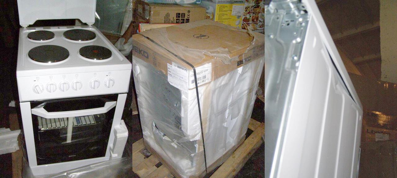 Плита BEKO CSS 56000 GW