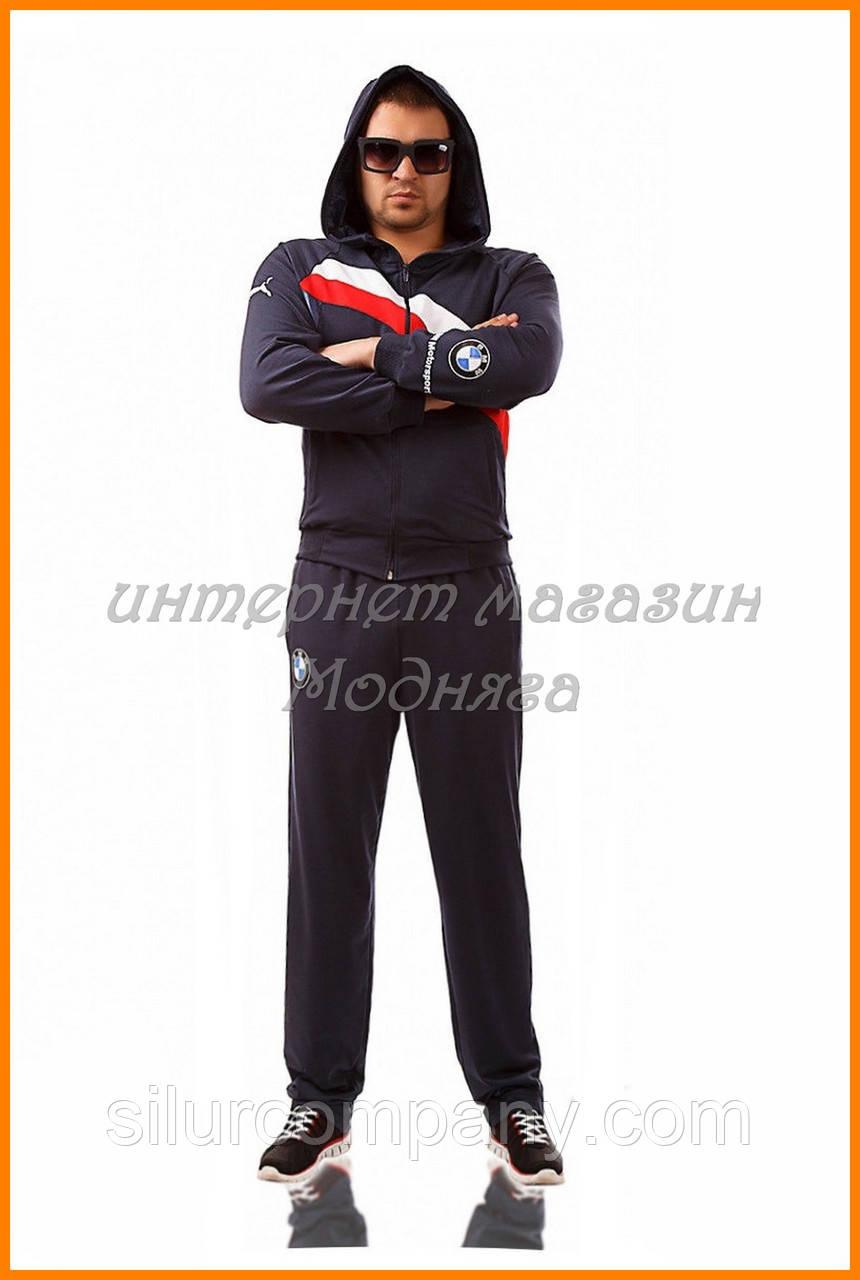 Спортивные Костюмы Женские Цветные С Доставкой