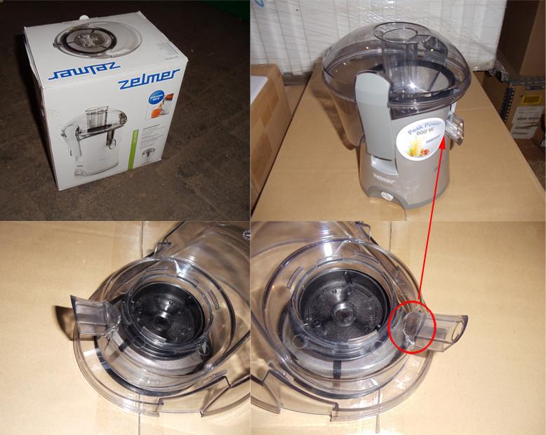 Соковижималка ZELMER ZJE0800XUA (377 Silver)