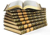 Дипломная по русской литературе