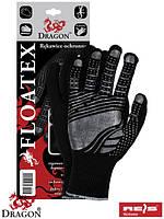 Защитные рукавицы с дополнительным покрытием, с резинкой по краю FLOATEX BS
