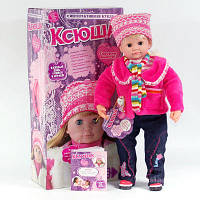 "Кукла ""Ксюша"" интерактивная 5331, пупс интерактивный"