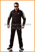 Спорвтивные костюмы Adidas - ассортимент мужских моделей