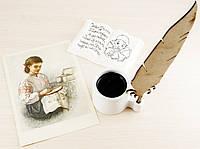 """Открытка """"С днем рождения"""" 1955 год худ.М.Писаревский(товар при заказе от 500грн)"""