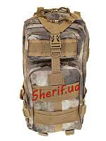 Рюкзак тактический 20 литров 3D Pack A-TACS AU   BE1125UA