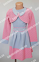 Нарядное детское платье с болеро яркой расцветки