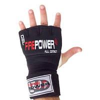 Бинты боксерские FirePower FPHW5 Gel. Размер S/М
