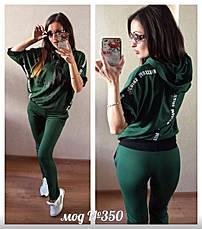 Спортивный костюм MOSCHINO, фото 3