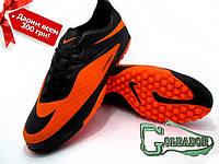 С ГАРАНТИЕЙ! Сороконожки (бампы) Nike Hypervenom Phelon