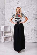 Длинная юбка, фото 2