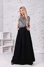 Длинная юбка, фото 3