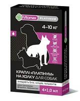Vitomax Platinum-капли для собак средних пород 4-10кг  (4пипетки)