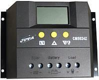Контроллер заряда аккумулятора Juta (50А, 12/24В, PWM) CM5024Z