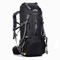 Большой туристический рюкзак для походов, 50л
