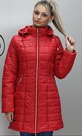 Куртка осенняя удлиненная  ( Разные цвета)