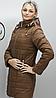 Куртка осенняя удлиненная  ( Разные цвета), фото 2