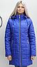 Куртка осенняя удлиненная  ( Разные цвета), фото 3