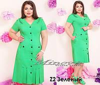 """Летнее женское платье до 64 размера  """"Амина"""""""