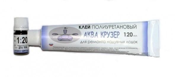 Клей для лодок пвх купить в Аква Крузер; 120 мл - клей лодка купить