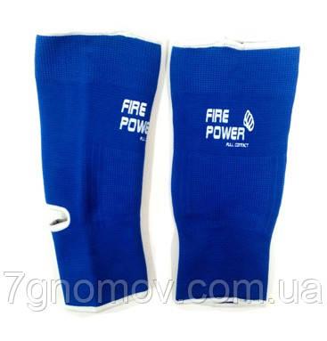 Голеностопы FirePower FPAG1.  Размер M