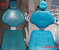 Перетяжка стоматологических кресел, фото 1