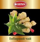 Імбирний чай GEMINI 250 г