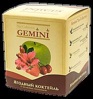 Чай Ягідний коктейль GEMINI 15 пірамідок по 2,5 гр
