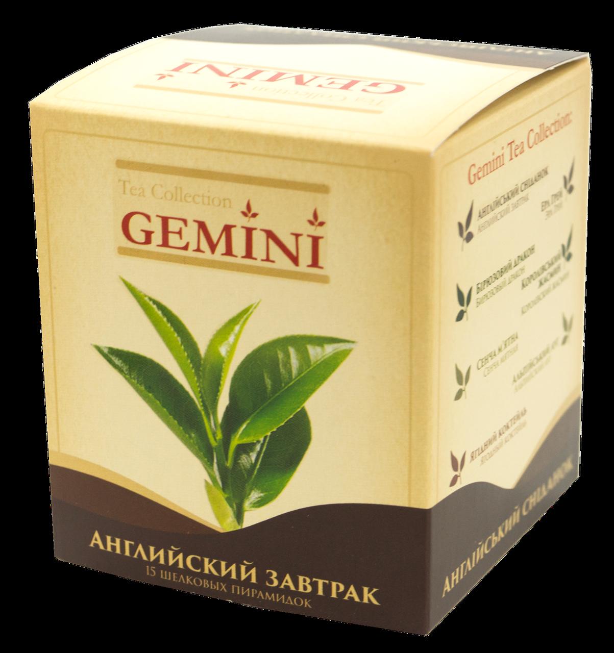 Чай Англійский сніданок GEMINI 15 пірамідок по 2,5 гр