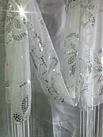 Шарф белый с паетками Белые и цветные, фото 1