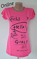 """Футболка """"Girls Hello""""- малина"""