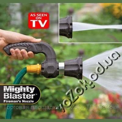 Насадка высокого давления для шланга пистолет для полива Mighty Blaster Майти Бластер