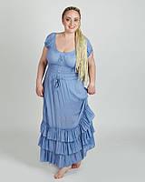 Большой размер Модное  летнее  макси-платье,голубое