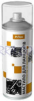 Смазка для велосипедной цепи Piton 400мл