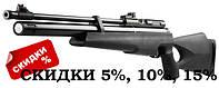 Акция на пневматические винтовки HATSAN и CROSMAN