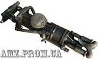 Пневмоперфоратор ПП-63 (Перфоратор пневматический)