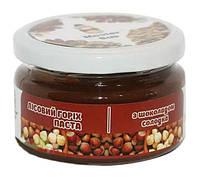 """Паста из лесного ореха (фундука) с шоколадом """"Мастер БОБ""""  200 грамм"""