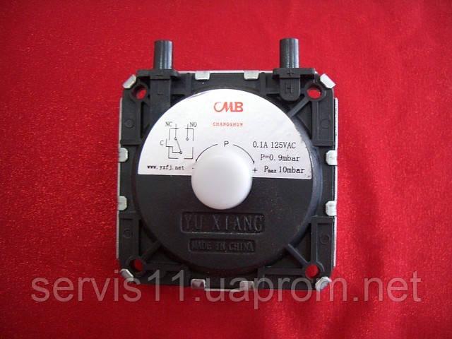 Прессостат давления дыма Р 0,9 mbar max 10 mbar