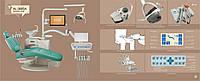 Стоматологическая установка Anle 398 SA