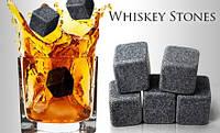 Охлаждающие камни для виски Whiskey Stones