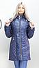 Демисезонная удлиненная  куртка батальных размеров Разные цвета