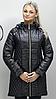 Демисезонная удлиненная  куртка батальных размеров Разные цвета , фото 3